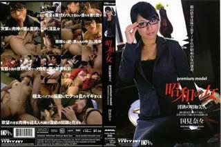【xvideo専用】娘の名前はここで聞け Part.36 [転載禁止]©bbspink.comxvideo>328本 fc2>1本 ->画像>34枚